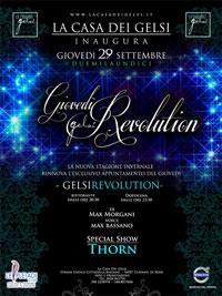 Festa in discoteca in Veneto Gelsi Jungle