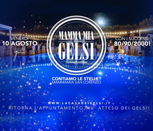 San Lorenzo ai Gelsi sotto le stelle - 10 agosto 2